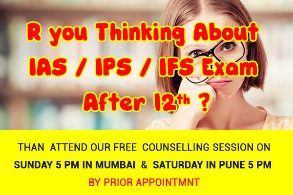 R you Thinking About IAS / IPS / IFS Exam After 12th
