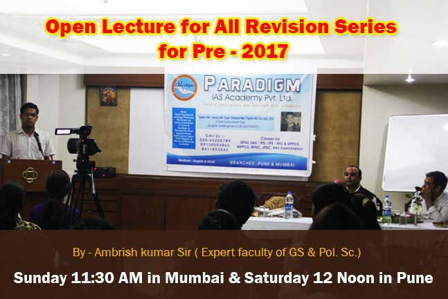 Open lecture for All revision series for Pre - 2017