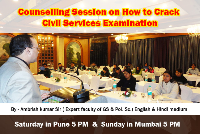 Counselling session on How to Crack Civil Services Examination
