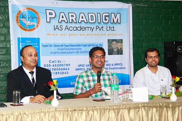 why join paradigm ias academy
