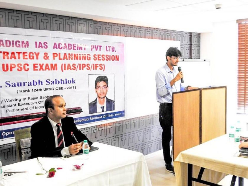Open Strategy & Planning Session on UPSC Eaxam IAS, IPS, IFS in Mumbai, Maharashtra, India
