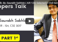 Interview with Saurabh Sabhlok ( AIR -124 ) (IFS) Indian foreign service CSE-2017 By – Ambrish Kumar Paradigm IAS Academy Pvt Ltd