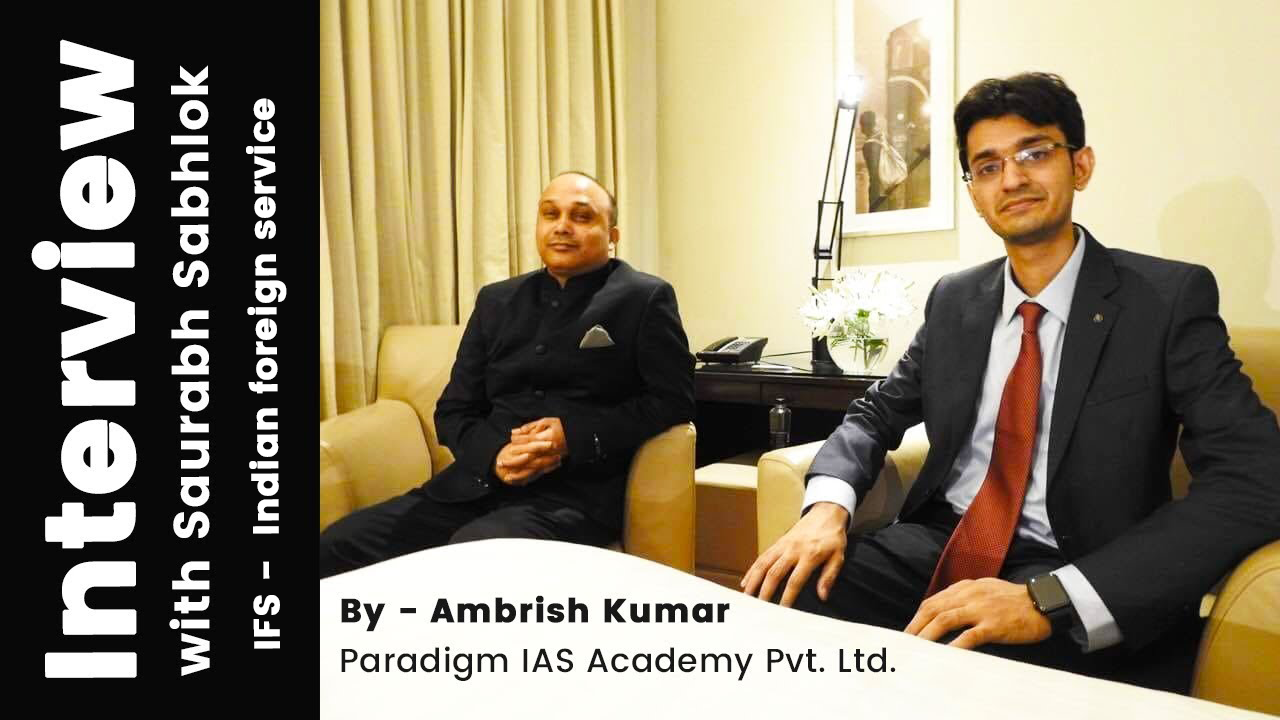 Toppers Talk & Interview Videos Archives - Paradigm IAS Academy Pvt