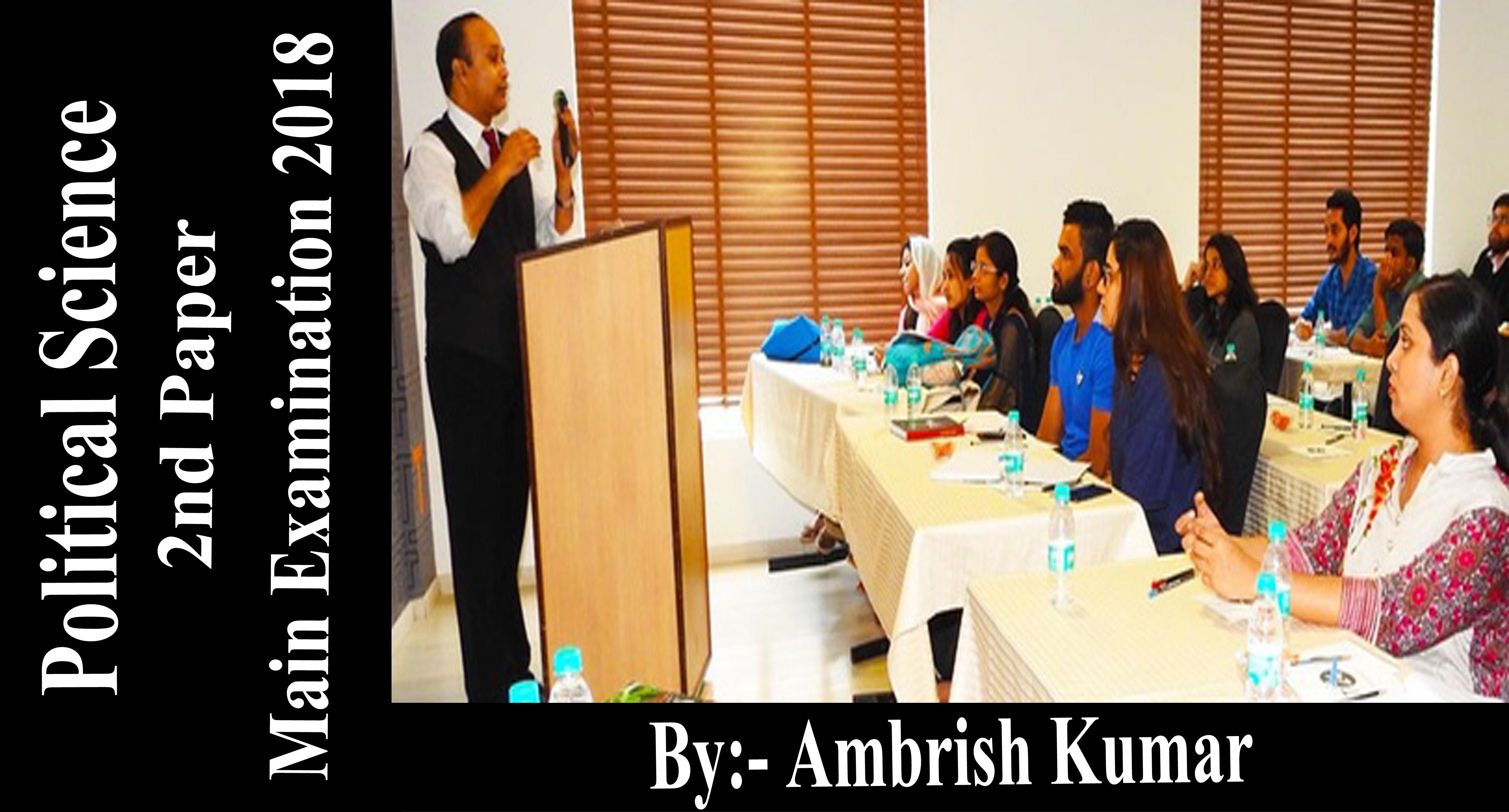 Video Lectures - Paradigm IAS Academy Pvt Ltd Pune Mumbai