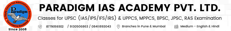 Paradigm IAS Academy Pvt Ltd Pune Mumbai Maharashtra India