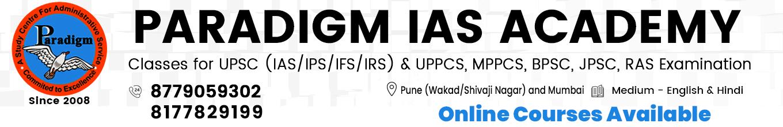 Paradigm IAS Academy  Pune Mumbai Maharashtra India